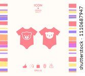 baby rompers icon | Shutterstock .eps vector #1110687947