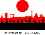 japan silhouette | Shutterstock .eps vector #111073283