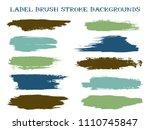textured label brush stroke... | Shutterstock .eps vector #1110745847