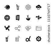 application icon. collection of ... | Shutterstock .eps vector #1110764717