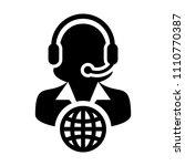 call center icon vector female... | Shutterstock .eps vector #1110770387
