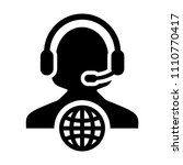 call center icon vector female... | Shutterstock .eps vector #1110770417