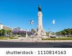 lisbon  portugal   may 19  2017 ... | Shutterstock . vector #1110814163