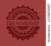free membership red emblem.... | Shutterstock .eps vector #1110854087