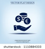 money  coins  stateroom vector... | Shutterstock .eps vector #1110884333