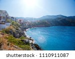 view of assos on the island of... | Shutterstock . vector #1110911087