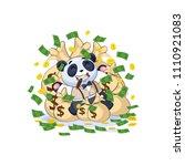 vector isolated emoji character ... | Shutterstock .eps vector #1110921083