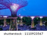 singapore singapore   aug. 28   ... | Shutterstock . vector #1110923567