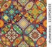 ethnic floral mandala seamless... | Shutterstock .eps vector #1110926033