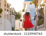 santorini travel tourist...   Shutterstock . vector #1110940763