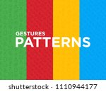 four seamless patterns with... | Shutterstock .eps vector #1110944177