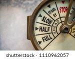 vintage brass ship's engine... | Shutterstock . vector #1110962057