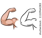 strong muscle arm sketch line... | Shutterstock .eps vector #1110964283