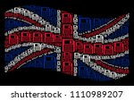 waving english state flag on a... | Shutterstock .eps vector #1110989207