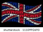 waving british official flag on ... | Shutterstock .eps vector #1110992693