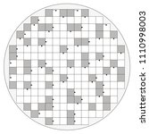 round crossword pattern with... | Shutterstock .eps vector #1110998003