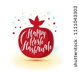 greeting card wiyh symbol of... | Shutterstock .eps vector #1111043303