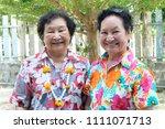 asian senior woman   Shutterstock . vector #1111071713