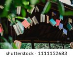 books hung to decorate an... | Shutterstock . vector #1111152683