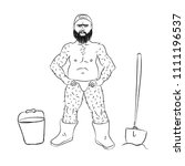 the guy is naked in boots and... | Shutterstock .eps vector #1111196537