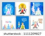 illustration of international... | Shutterstock .eps vector #1111209827