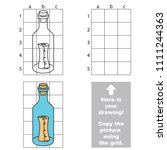 bottle  the vertical... | Shutterstock .eps vector #1111244363