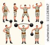 strong man set 2 | Shutterstock .eps vector #1111283867