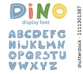 abc   latin display alphabet.... | Shutterstock . vector #1111301387