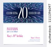 20 years anniversary invitation ... | Shutterstock .eps vector #1111396097
