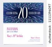 20 years anniversary invitation ... | Shutterstock .eps vector #1111396097