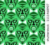 seamless pattern. indian... | Shutterstock .eps vector #1111468907