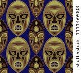 seamless pattern. ethnic... | Shutterstock .eps vector #1111469003