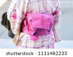 young girl wearing japanese... | Shutterstock . vector #1111482233