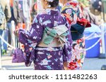 young girl wearing japanese... | Shutterstock . vector #1111482263