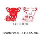 red cut paper pig zodiac... | Shutterstock .eps vector #1111527503