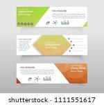 vector abstract geometric... | Shutterstock .eps vector #1111551617