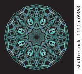 intricate art deco style... | Shutterstock .eps vector #1111559363