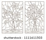 set of contour illustrations of ... | Shutterstock .eps vector #1111611503