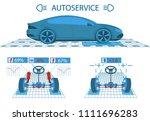 car service. scanning....   Shutterstock . vector #1111696283