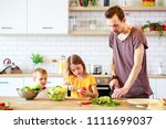 photo of young father with... | Shutterstock . vector #1111699037