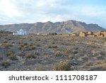 muslim cemetery and funerary...   Shutterstock . vector #1111708187