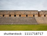 majestic ruins in uxmal mexico. ... | Shutterstock . vector #1111718717