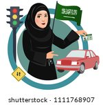 arab saudi woman or girl being... | Shutterstock .eps vector #1111768907