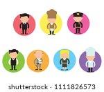 vector set of different... | Shutterstock .eps vector #1111826573