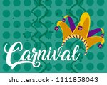 carnival party concept | Shutterstock .eps vector #1111858043
