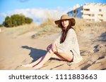 young attractive brunette woman ... | Shutterstock . vector #1111883663