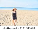 beautiful young happy woman in... | Shutterstock . vector #1111883693