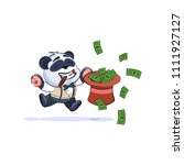 vector isolated emoji character ... | Shutterstock .eps vector #1111927127