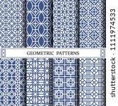 octagon geometric vector...   Shutterstock .eps vector #1111974533