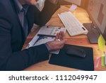 stressed businessman having... | Shutterstock . vector #1112049947